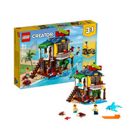 88VIP:LEGO 乐高 创意百变系列3合1 31118 冲浪者沙滩小屋
