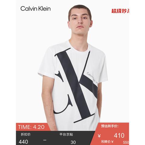 Calvin Klein 卡尔文·克莱 CK Jeans 男装全棉简约撞色LOGO时尚休闲短袖T恤 J318471 YAF-白色 XL