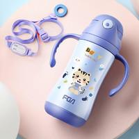 Fuguang 富光 儿童保温杯带吸管 蓝色 360ml