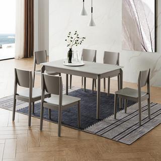 CHEERS 芝华仕 PT022 家用玻璃餐桌椅组合套装 一桌六椅