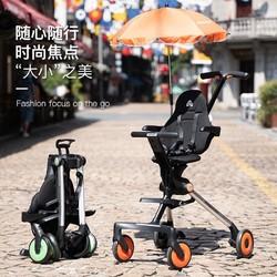 AMORHOME遛娃神器婴儿推车儿童手推车轻便折叠-带伞