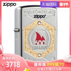 ZIPPO 之宝 zippo官方旗舰店打火机zippo正版打火机6亿纪念收藏限量版男送礼