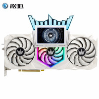 GALAXY 影驰 GeForce RTX 3090 HOF Extreme 限量版 游戏显卡