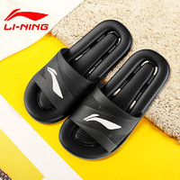 LI-NING 李宁 927 男款夏季休闲防滑拖鞋