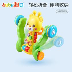 auby 澳贝 小猴婴儿学步车