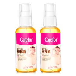 Carefor 爱护 爱护婴儿橄榄油100ml