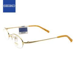 SEIKO 精工 精工半框钛轻型眼镜架休闲眼镜框女款近视眼镜框H02028 01 38mm 金色