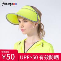Auberge 法国 遮阳帽夏季防晒防紫外线太阳帽