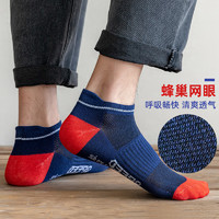 EnerWear 男短袜