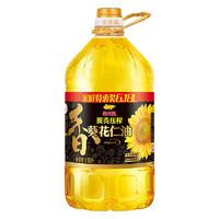 限地区 : 金龙鱼 压榨葵花籽油 6.18L