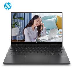 HP 惠普  ENVY x360 13.3英寸变形本(R5-4500U、8GB、512GB、触控)