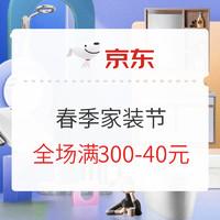 今日必看:一加 8T 5G手机 256GB价低双十一,百亿补贴到手低至2899包邮