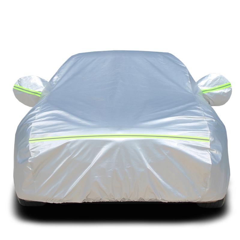 鑫祥 LVCY-038 汽车车衣 轻便款 铝膜 灰色