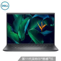 DELL 戴尔 成就5310 13.3英寸笔记本电脑(i5-11300H、16GB、512GB、100%sRGB)