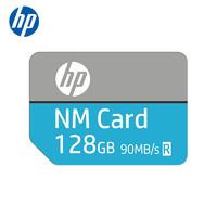 HP 惠普 NM存储卡 128GB