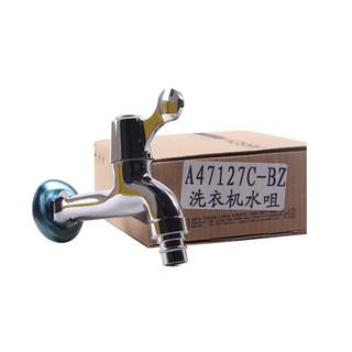 ARROW 箭牌卫浴 A47127C-A/B 单冷龙头