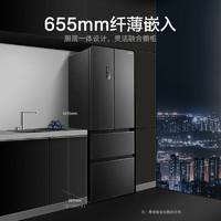 Ronshen 容声 BCD-325WD16MP 多门冰箱325升