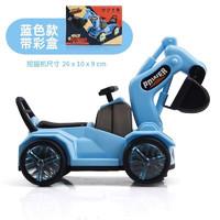 吉米兔 JIMITU  儿童电动万向挖掘机 卡通灯光音乐工程车男孩3-6岁玩具车 蓝色