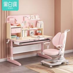 HBADA 黑白调 实木桌椅套装 启智款 1.12m*0.6m*1.34m