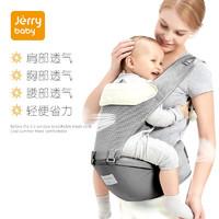 jerrybaby 洁莉宝贝 婴儿背带前抱式宝宝腰凳