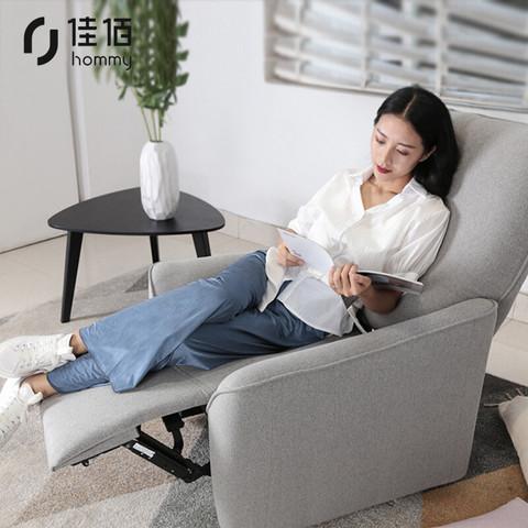 现代简约 布艺沙发 单人功能沙发 电动沙发防宠物抓布艺功能沙发组合 小户型客厅USB智能懒人沙发
