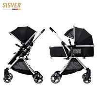 圣斯威尔 SISVER婴儿车0-3岁新生儿手推车高景观可坐可躺双向大轮避震折叠婴儿推车星际黑