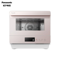 Panasonic 松下 NU-MY181W 蒸烤箱 多功能一体机