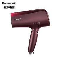 Panasonic 松下 XD20 电吹风机