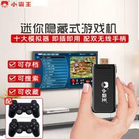 小霸王D102游戏机PSP经典街机拳皇世嘉FC红白机童年双人无线手柄