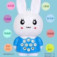 宝宝早教机 小白兔音乐玩具故事机