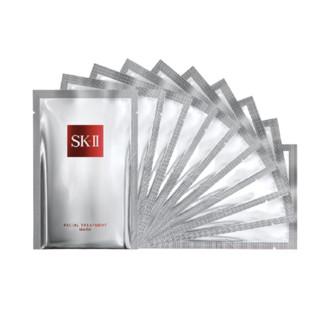 SK-II  PITERA™ 精华系列护肤面膜 10片