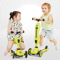 COOGHI 酷骑 COOGHI酷骑儿童滑板车可坐可骑可推三合一多功能V3滑滑车1-3-6岁玩具童车 V2经典款儿童滑板车 黄色