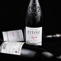 PLUS会员:菲特瓦  干红葡萄酒 750ml*6瓶