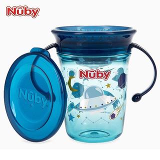 Nuby 努比 tritan宝宝无吸管学饮杯