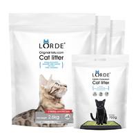 LORDE 里兜 LORDE里兜 豆腐猫砂2.0升级版2.6kg*3包 送 猫砂伴侣