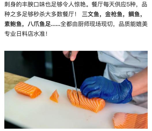 """周末/节假日不加价!上海大宁福朋喜来登酒店""""嗨啤一虾""""小龙虾自助晚餐"""