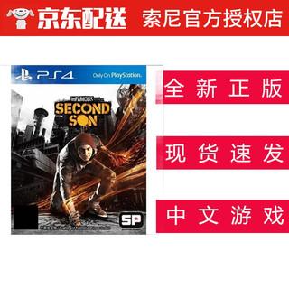 索尼(SONY) PS4 Pro/Slim 游戏光盘 ps4 游戏软件 不支持电脑 无名英雄3 声名狼藉 恶名昭彰 次子 中文