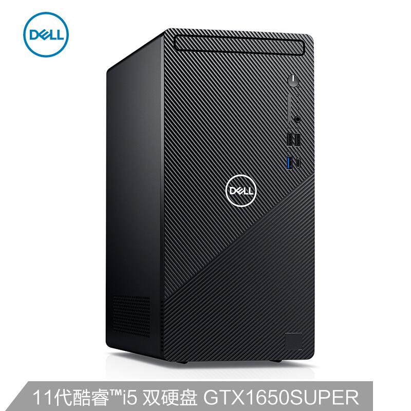 DELL 戴尔 灵越3891 台式电脑主机(i5-11400F、16GB、256GB+1TB、GTX1650S)