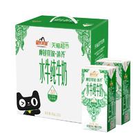 88VIP:皇氏乳业水牛纯牛奶200ML*12盒+ EDOPack鸡蛋卷礼盒454g+ 绿滋肴南昌牛肉拌粉245g*3袋+ 蛋卷饼干礼盒520g