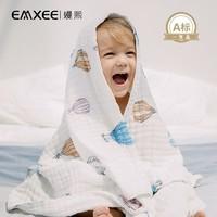 EMXEE 嫚熙 新生婴儿浴巾纱布 MX488203779天空之旅105*105cm
