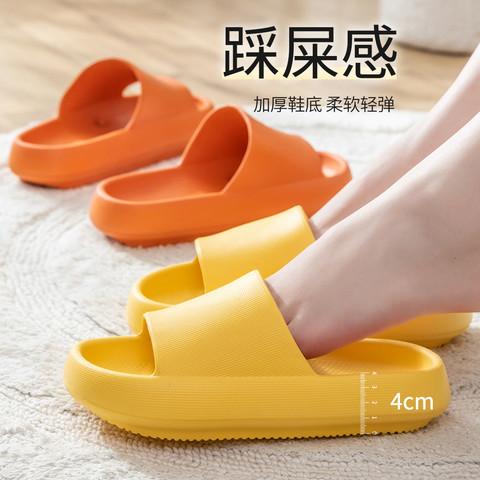 SHIFENG 始丰 厚底拖鞋女士居家居拖鞋男士防滑洗澡拖鞋夏季