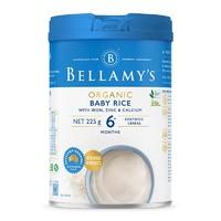BELLAMY'S 贝拉米 有机婴幼儿辅食 原味大米粉 225g