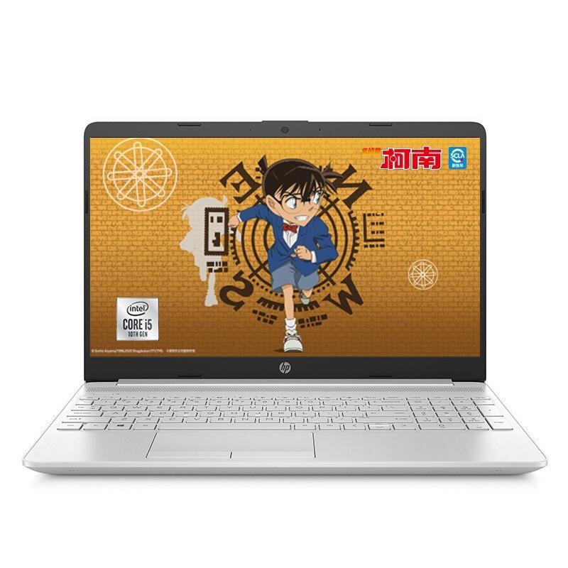 HP 惠普 星15 青春版 15.6英寸笔记本电脑(R7-4700U、8GB、512GB SSD)