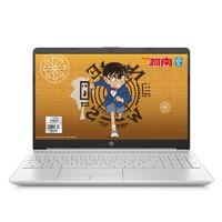 HP 惠普 星15 青春版 15.6英寸笔记本电脑(R5-5500U、8GB、512GB SSD)