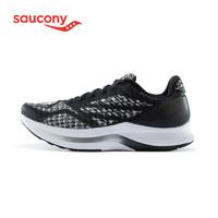 saucony 索康尼 ENDORPHIN SHIFT 啡迅竞速跑步鞋
