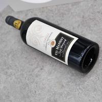 PLUS会员:Viu Manent 威玛 十八罗汉酒庄 空加瓜谷单一园赤霞珠2017 干红葡萄酒 750ml