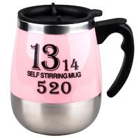 吉睿 1314系列 SB1001 咖啡搅拌杯 450ml 粉色