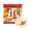 Want Want 旺旺 家庭包 雪饼