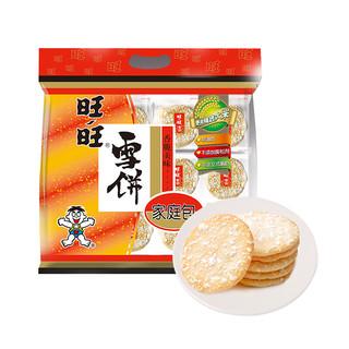 Want Want 旺旺 旺旺仙贝雪饼零食大礼包混合装米饼随身包休闲食品饼干组合400g*2