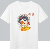 21日0点:香帅传奇    女士短袖T恤